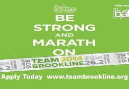 Join Team Brookline